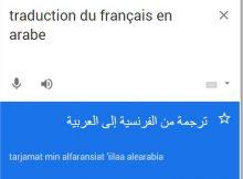 tardition francais arabe traduction